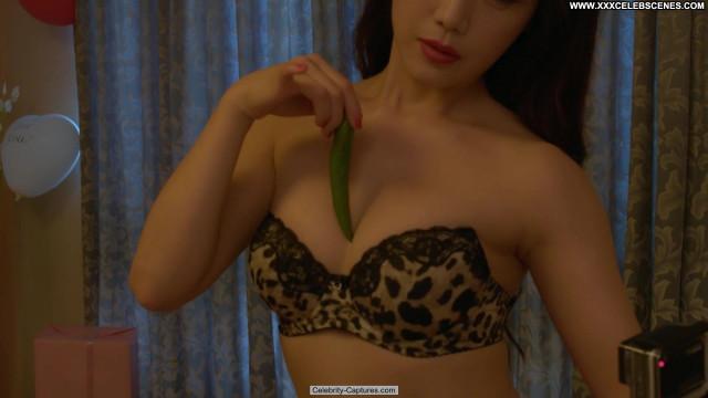 Chae Dam Lee Yong Ju Gol Posing Hot Celebrity Beautiful Nude Babe Sex