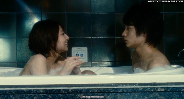 Chihiro Otsuka Tokyo Refugees Sex Scene Babe Movie Beautiful Nude