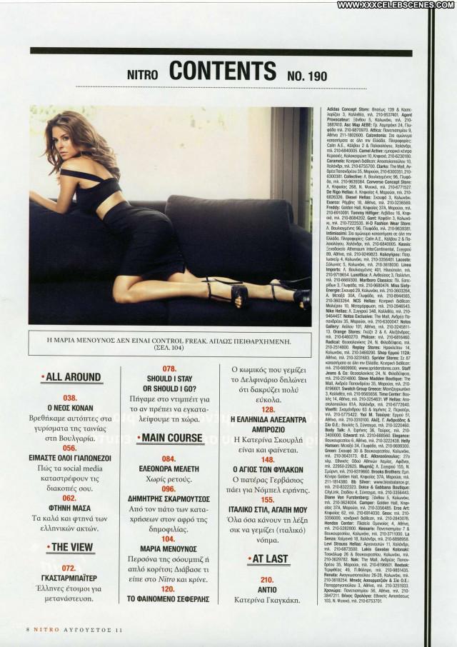 Maria Menounos No Source Celebrity Beautiful Babe Magazine Posing Hot